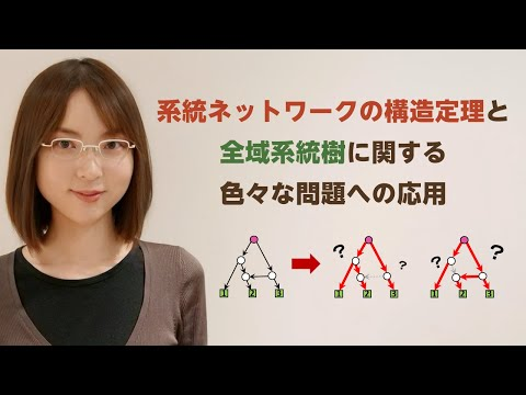 Images of 理工学部 - JapaneseClass